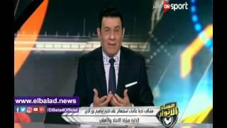 رئيس نادى الاتحاد : معترضين على إبراهيم نور الدين .. فيديو