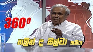 360 with Nalin de Silva (10 - 06 - 2019)