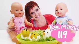 Делаем цыплят из яиц для Бебибон Эмили. Видео для детей