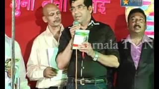 karnala tv news 15 April 2012 East India Marathi Song Opening Kombadbhuje