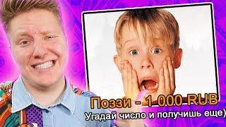 ТРОЛЛИНГ СТРИМЕРОВ ДОНАТАМИ