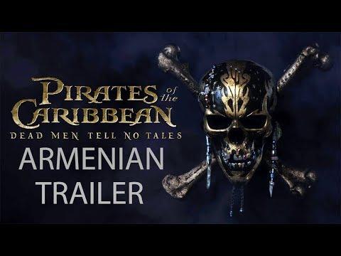Armenian Trailer: Pirates of the Caribbean 2017 Dead Men Tell No Tales