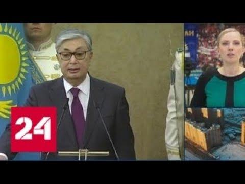 Токаев предложил переименовать Астану в Нурсултан - Россия 24