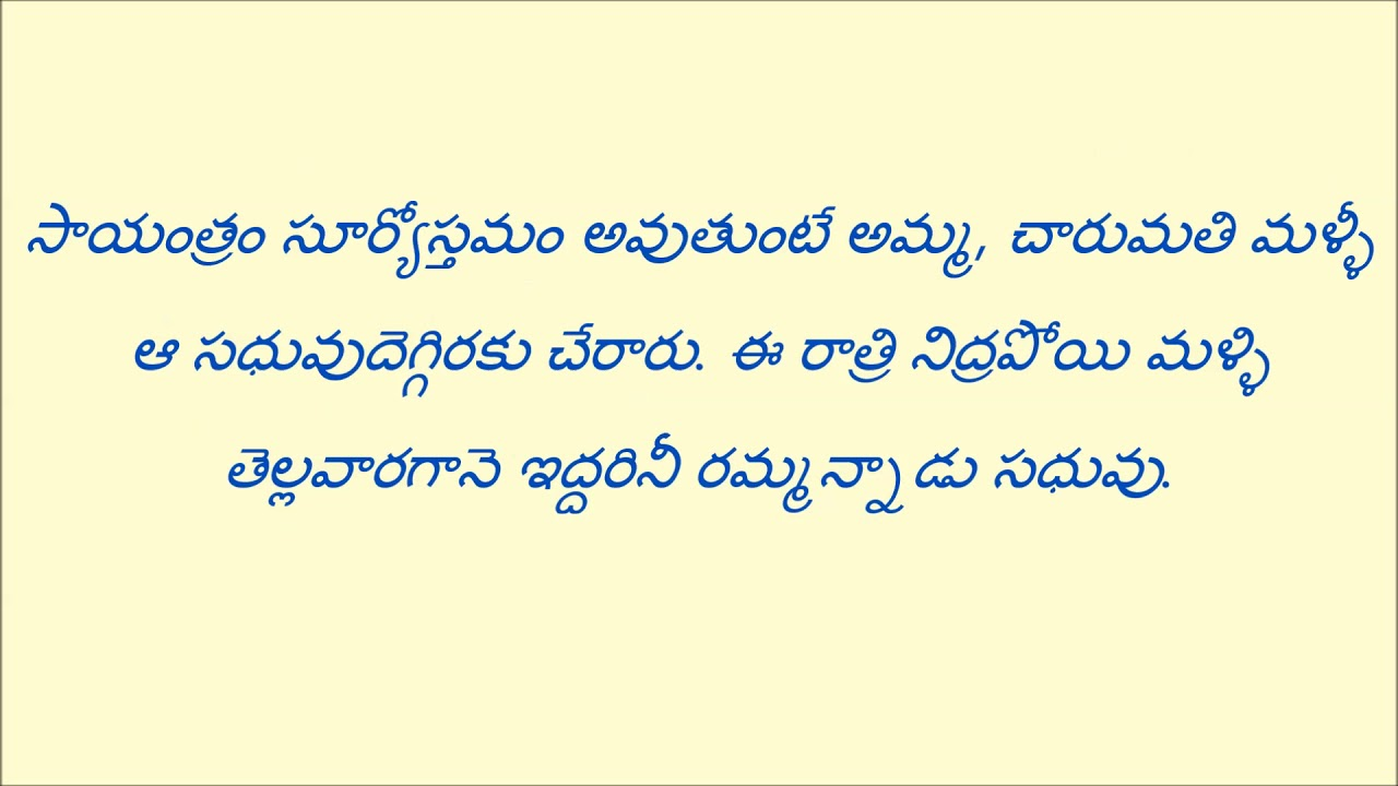 Atha Alludu Dengulata by for you