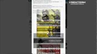 Розыгрыш №15 - Инвайт STEAM Counter-Strike 1 Anthology от www.VsemTeam.ru