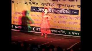 Chaata Dhoro he deora : Bengali folk dance: Anudhriti Bhattacharjee