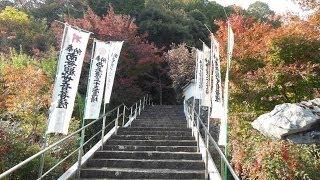 私の住む岐阜県大垣市青墓にある円興寺は、西暦790年に最澄が創建し...