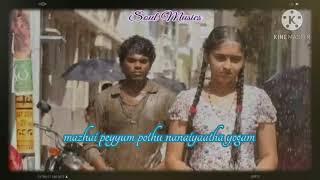 💞Mazhai Peyyum ❤️    {Renigunta}    whatsappstatus    tamilcutsong