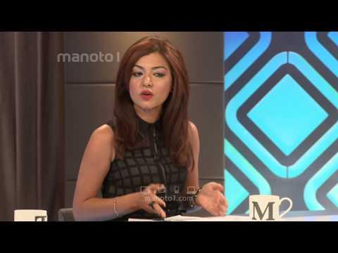 سمت نو - مجازات اعدام با مریم حسینخواه / Samteno - Death Penalty