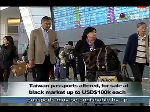 台灣護照黑市搶手 R O C  passport high demand on black market—宏觀英語新聞