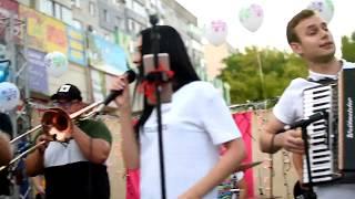 Группировка Родина - Белая стрекоза любви (cover Quest Pistols Show)