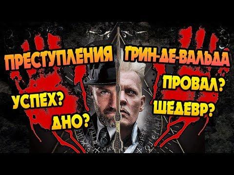 премьеры российского кино в кинотеатрах