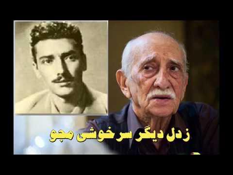 Iranian Old Music Youtube