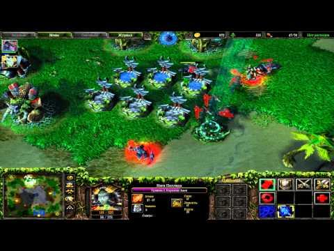 Warcraft 3 обучение Ночные Эльфы