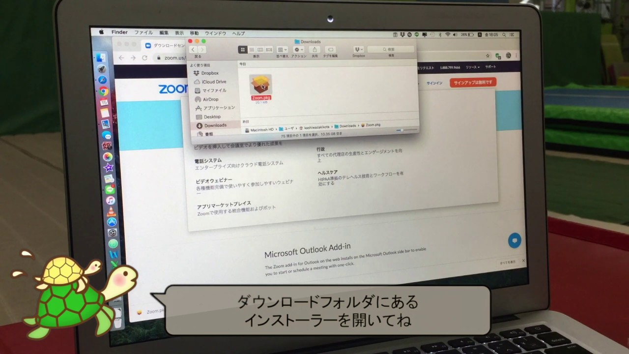 アプリ Zoom デスクトップ