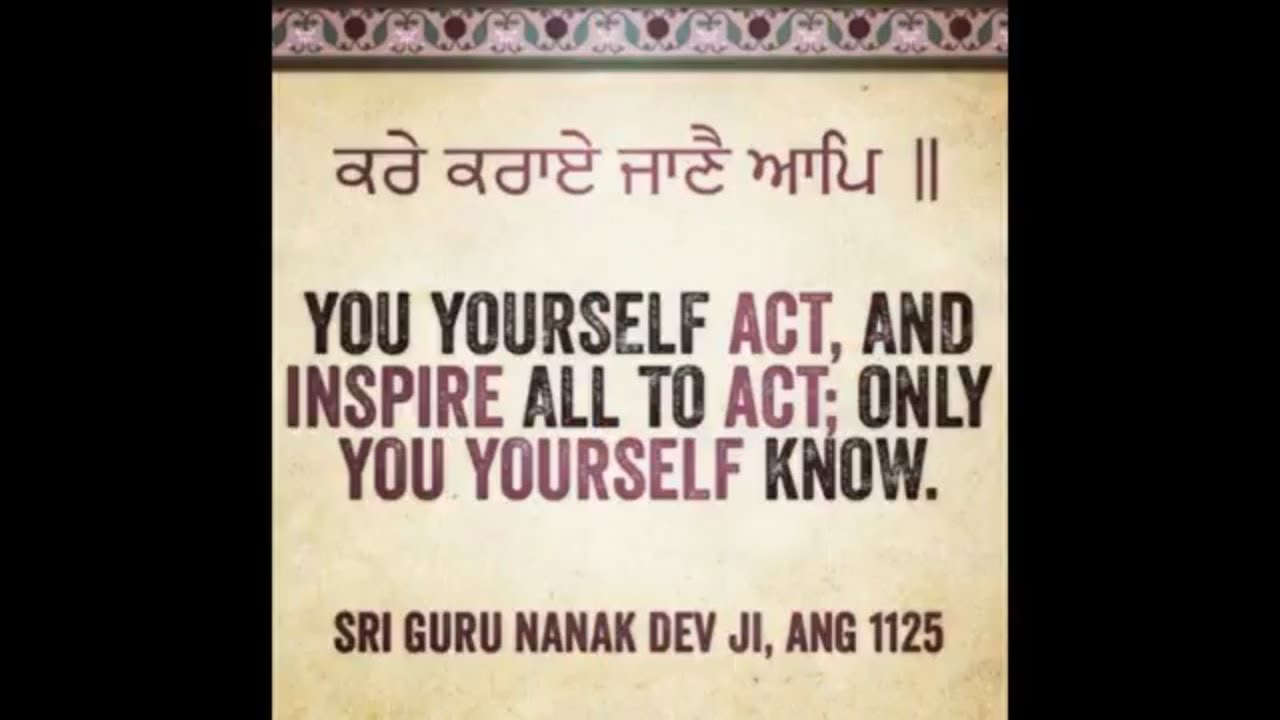 Lines from Sri Guru Granth Sahib Ji (with english & punjabi meaning)