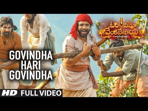 Govindha Hari Govindha Full Video Song |Om Namo Venkatesaya |Nagarjuna, Anushka Shetty |Telugu Songs