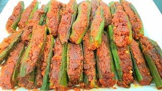Bharwa Bhindi / Stuffed Bhindi | Cooking With Benazir