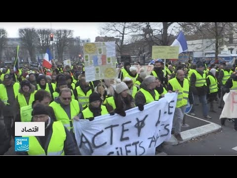 ما هي التنازلات التي قدمتها الحكومة الفرنسية لحركة -السترات الصفراء-؟  - نشر قبل 23 دقيقة