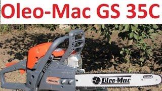 Бензопила Олео Мак GS 35 обзор