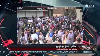 """""""عبد الرحيم"""" يكشف تفاصيل الاجتماع الطارئ لـ""""الصحفيين"""""""