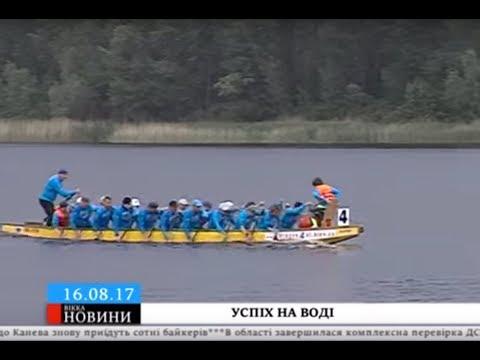 ТРК ВіККА: Черкаська школа веслування потрапила до десятки кращих в Україні