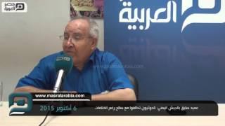 مصر العربية | عميد سابق بالجيش اليمني: الحوثيون تحالفوا مع صالح رغم الخلافات