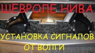 видео Предохранители и реле Chevrolet Niva с 2009 г.в.