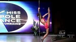 Татьяна Гордиенко чемпионка Мисс Пол Дэнс Украина 2012(на территории Украины проходит национальный конкурс совместно с «Miss World Pole Dance», победительница которого..., 2012-08-14T21:19:46.000Z)