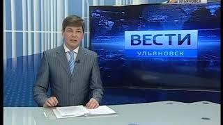 Вести-Ульяновск о матче