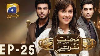 Mohabbat Tum Se Nafrat Hai - Episode 25 | Har Pal Geo