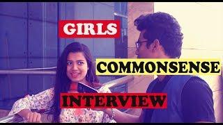 If Y E S is YES then What is E Y E S || Girls Commonsense Interview (Part-2) ||  theCRAZYbros