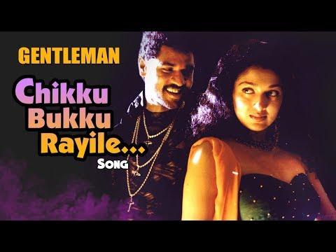 AR Rahman Hit Songs | Chikku Bukku Video Song | Gentleman Tamil Movie | Arjun | Prabhu Deva | Madhoo