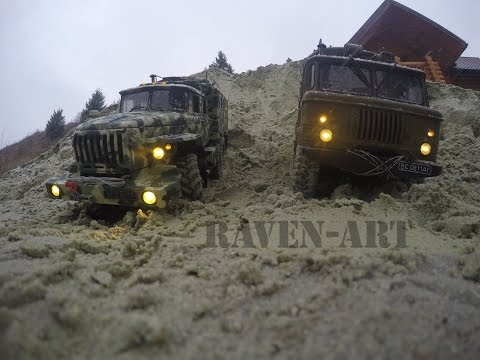 RC Ural 55571 and Gaz 66. The last days of autumn.