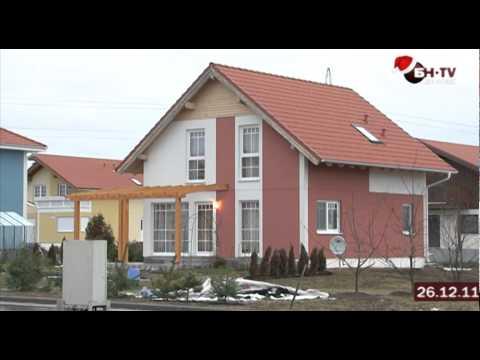 Участки и дома в Ломоносовском районе