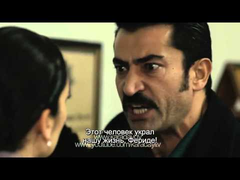 Karadayi episode 96 part 1 - Watch transformers prime episode 13
