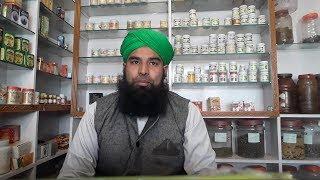 Baadi(बादी)bawaseer(बवासीर) का इलाज