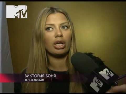 NewsБлок MTV Боня променяла геев на миллионера