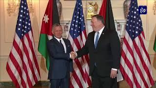 جلالة الملك يلتقي أركان الإدارة الامريكية قبيل قمته المرتقبة مع الرئيس الامريكي