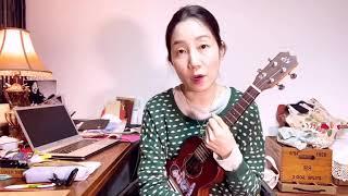 클래식우쿨레 입문 배우기 -  동백꽃필무렵ost 존박 이상한사람