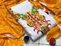 Multicolour Cotton Bandhani Dress Material || Bandhej Dress Material || Rajasthani Salwar Suit