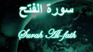 Surah Al Fath verse 27-29: Qari Rafiq Ahmed