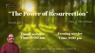 """ The Power of Resurrection """