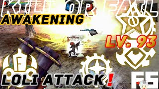 Dragon Nest PvP : LoLi Attack! Awakening KOF Lv. 93 KDN Spec Mode.