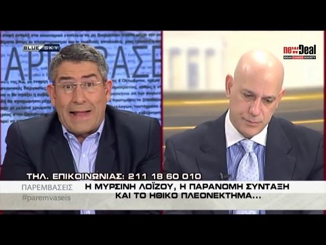 Στο Ευρωκοινοβούλιο η Ελλάδα πρέπει να εκπροσωπηθεί από άξιους Έλληνες  Όχι από αθλητικές