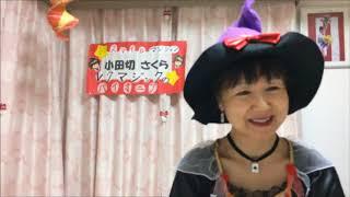 リビングカルチャー倶楽部公式ホームページ http://living-cul.com/ リ...