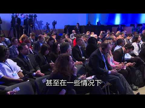 World Bank President Jim Yong Kim on China's fintech industry and financial inclusion