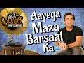 Me-lody Tere Gaano Ki | Ketan Singh | Aaega Maza Ab Barsaat Ka Shemaroo Comedywalas