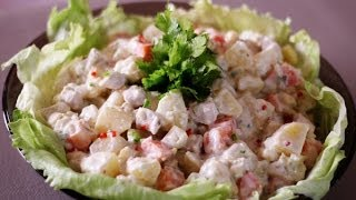 Sunday Munchies: How To Make Chicken Potato Salad -Beautyklove