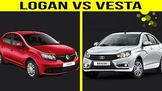 Лада Веста ПРОТИВ Рено Логан, ПО ФАКТУ! Lada vesta против Renault LOGAN (лада против рено)